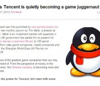 venturebeat消息:腾讯公司渐成世界游戏产业巨人