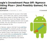 获谷歌百万注资  ngmoco公司进军Android游戏市场