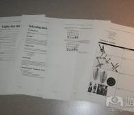 阐述游戏设计文件撰写原则之功能规范书