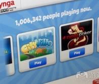 Cadir Lee谈Zynga游戏经济模式及模仿问题