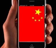 每日观察:关注中国智能手机市场规模(7.10)