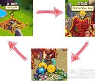 举例阐述游戏循环的意义及其设计方法