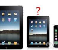 每日观察:关注苹果研发iPhone和iPad的相关内幕(8.6)