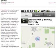 venturebeat消息:手机游戏平台木瓜移动新增地理定位功能
