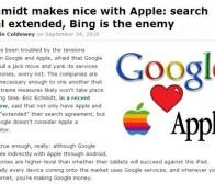 mobilecrunch消息:谷歌称苹果非宿敌 必应是威胁