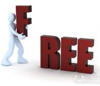 阐述免费增值模式定义及虚拟商品类型