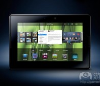 分享将iOS游戏移植到黑莓Playbook的经验