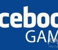 每日观察:关注Facebook每月游戏玩家达2.35亿(9.15)