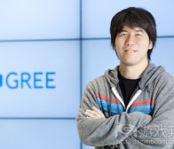 Gree首席执行官谈对移动游戏领域的3个预想