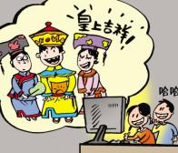 Niko Partners的分析称中国玩家从MMO转向社交游戏领域