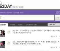 彭博社:韩国互联网巨头NHN将facebook游戏带入韩国
