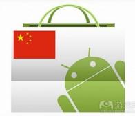 关于中国手机游戏市场的4大现实趋势