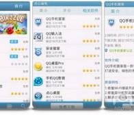 中国市场对海外开发商究竟有多大商机?