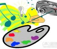 PSFK大会各行业关于发挥创意的12个构想