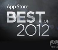 每日观察:关注苹果2012年热门iPhone/iPad应用名单(12.14)