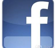 每日观察:关注Facebook变更用户数量报告形式(1.10)