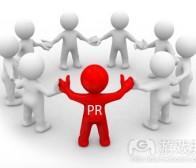 阐述PR在手机游戏开发中的重要性