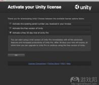 使用Unity 3D开发iOS游戏入门教程(1)
