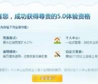 web2asia版中国社交网络注册用户数排行榜