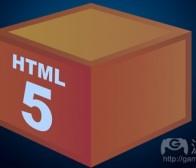 预测2013年HTML 5发展的10大趋势