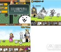 阐述日本手机游戏的协同营销策略