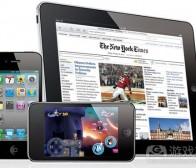 每日观察:关注智能手机及平板电脑市场规模(5.10)