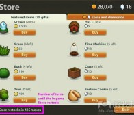 探讨游戏内置商店的售价高低排序问题