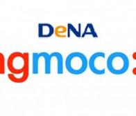 pocketgamer:自主经营亏损千万 ngmoco被收购交易划算