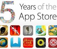 每日观察:关注App Store上线5周年等消息(7.11)
