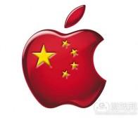 每日观察:关注苹果财报及手机游戏发行商收益(7.24)