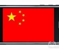 每日观察:关注中国手机游戏市场规模等消息(7.25)