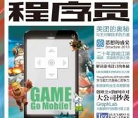 以App Store为例谈游戏成功的现状性