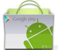 每日观察:关注Google Play调整计费服务政策等消息(8.28)