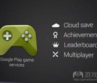 谷歌高管称Google Play Games可创造更佳游戏体验