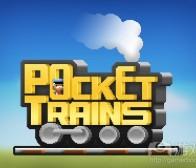 《Pocket Trains》设计更出色的5个理由