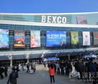 关于韩国G-Star 2013大会的5个重要见闻