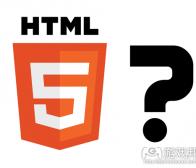 HTML5是应用赢利的最佳选择吗?