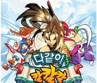 JOYCOTY首席运营官谈韩国游戏市场特点