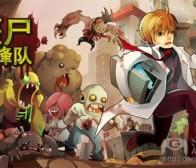 如何让中国玩家注意到你的iOS游戏