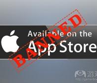 每日观察:关注苹果App Store拒绝应用的主要原因(9.3)