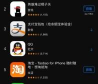 每日观察:关注App Store将Free标签更改为Get 11.20