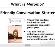 有关任天堂的第一款手机游戏《Miitomo》