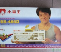 推动中国独立游戏发展的三大元素