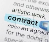 面向独立开发者的发行协议签订指南