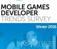 手机游戏开发行业趋势2016年冬季调查报告摘要