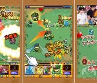 十二篇系列:F2P游戏的反沉浸设计+怪物弹珠二次上架分析