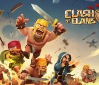 二十篇系列:Clash of Clans国服安卓端的年营收为2.59亿人民币
